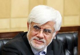 پس لرزههای استعفای عارف در جبهه اصلاحات | واکنش ۸ چهره مطرح سیاسی