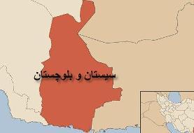 انفجار بمب در مسیر خودروی سپاه / جیش العدل برعهده گرفت/ نماینده زاهدان: تلفات نداشت