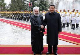 واکنش وزارت خارجه به هشدار احمدینژاد درباره 'قرارداد مخفیانه با یک دولت خارجی': همکاری با چین ...