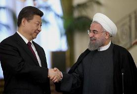 وقتی با انتقاد احمدینژاددوباره قرارداد ایران و چین خبر روز شد |سرمایهگذاری ۴۰۰ میلیارد دلاری ...