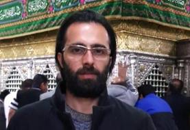 پلیس بینالملل ادعای ایران درباره صدور اعلان قرمز برای ترامپ را رد کرد