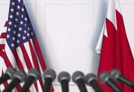 جزئیات بیانیه و درخواست مشترک آمریکا و بحرین علیه ایران