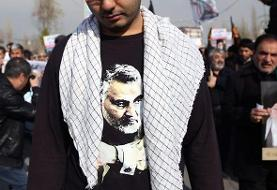 Qasem Soleimani: US strike on Iran general was unlawful, UN expert says