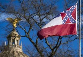 Mississippi votes to strip Confederate emblem from state flag