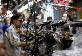 مشکلات صنعت قطعه سازی کشور
