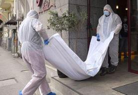 تشکیک در هویت جسد قاضی منصوری