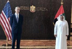 رایزنی هوک با مقامات ارشد امارات درباره تمدید تحریم تسلیحاتی ایران