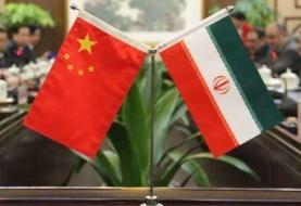 مخاطرات یک قرارداد | شگرد چین برای تصاحب بنادر در دنیا در قرارداد ۲۵ساله ایران تکرار میشود؟
