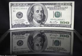 صعود دلار در مقابل ارزهای جهانی