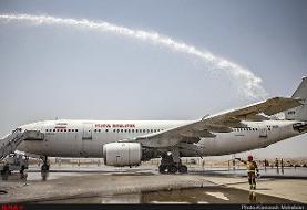 فرود اضطراری پرواز تهران - عسلویه در فرودگاه شیراز