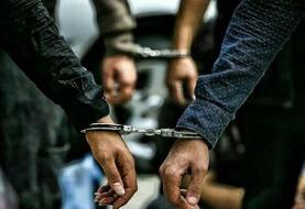 کلاهبرداری از بیمه با راه انداختن تصادفات ساختگی   متهمان در زندان با هم آشنا شدند