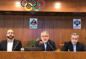 صالحی امیری: ارزیابی ما برگزاری المپیک توکیو است