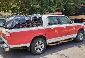 اعزام آتشنشانان تهران برای مهار آتش سوزی جنگل های کهگیلویه و بویراحمد