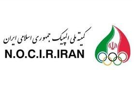 کمیته ملی المپیک: آقای دادکان توهم زده است!