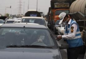 ترافیک پُرحجم در ۳ محور اصفهان