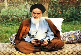 افکار خود را به نام امام