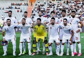 زمان بازی ایران در انتخابی جام جهانی مشخص شد