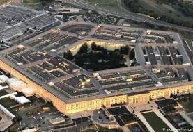 یک وزارتخانه آمریکا که ۱۰ هزار نفر در آن کرونا دارند
