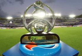 تعیین زمان و مکان فینال لیگ قهرمانان آسیا