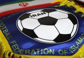 خطر تعلیق، فوتبال ایران را تهدید نمیکند