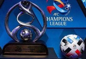 فینال لیگ قهرمانان آسیا تک بازی و در غرب قاره برگزار میشود