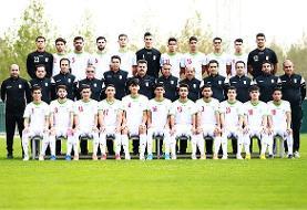 شوک به تیم فوتبال جوانان در آستانه قرعهکشی مسابقات قهرمانی آسیا