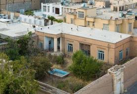 خانه تاریخی استاد پرویز مشکاتیان تخریب شد