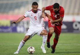 انتخابی جام جهانی ۲۰۲۲در مهر ماه برگزار می شود