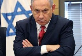 دستور واشنگتن به نتانیاهو برای توقف طرح الحاق کرانه باختری به اسرائیل
