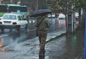 هواشناسی: پیشبینی بارش باران در شمال شرق کشور از یکشنبه