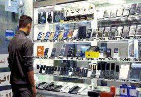 منتظر ارزانتر شدن تلفن همراه باشیم؟