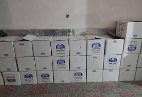 توزیع  ۱۵ هزار بسته اقلام بهداشتی و ضد کرونایی در خوزستان