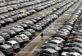 ماجرای یک میلیارد دلاری که به خودروسازان رسید