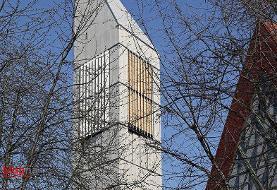 برج چوبی مثلثی در آلمان! (+تصاویر)