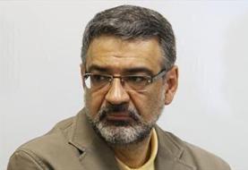 مشروطه، نهضت ملی شدن نفت، ۱۵ خرداد
