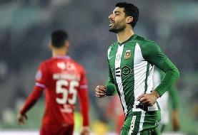 اولین بازیکن ایرانی به طور رسمی به میدان میرود