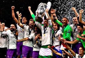 چرا سوم ژوئن یک روز تاریخی برای رئال مادرید است؟