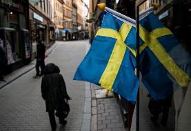 مغز متفکر مهار کرونا در سوئد: با ممانعت از قرنطینه مردم زیادی را به کُشتن دادم