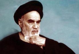 رهبر انقلاب در سخنرانیشان به کدام بیانیه و نامه مهم امام خمینی اشاره کردند؟