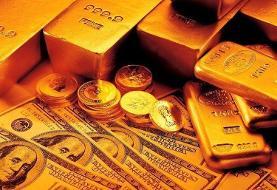 قیمت طلای ۱۸ عیار و نرخ ارز، دلار، سکه و طلا در بازار امروز چهارشنبه خرداد ۹۹