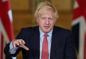 چین میگوید بریتانیا بپذیرد هنگ کنگ برای همیشه به چین بازگردانده شده است