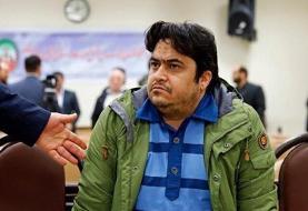 واکنش فرانسه به حکم اعدام روح الله زم