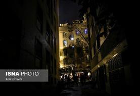 تسلیت وزارت بهداشت به خانواده جانباختگان حادثه کلینیک سینا اطهر