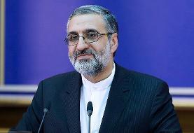 محکومیت زم به اعدام | جسد قاضی منصوری به ایران میآید؟ | ۵ سال حبس برای فریبا عادلخواه | وضعیت ۳ ...