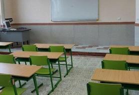 ممنوع شدن برگزاری کلاسهای حضوری تا زمان بازگشایی مدارس   والدین تخلفات را گزارش دهند