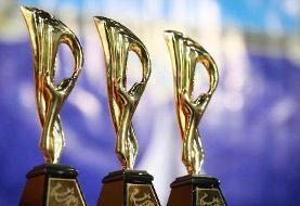پایان جایزه قلم زرین با تقدیر از شورجه