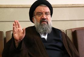 واکنش تند احمد خاتمی به نامه موسوی خوئینیها
