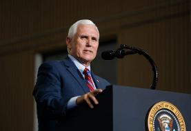 Vice President Mike Pence discloses donors who helped pay nearly $500K in legal bills from ...