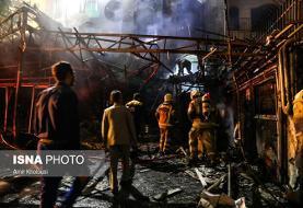 آخرین اخبار انفجار و آتشسوزی مرگبار در شمال تهران؛ ١٨ نفر فوت شدند+فیلم و عکس