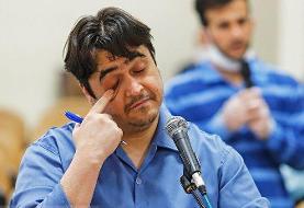 اعتراض به اعدام «زم» | رای دیوان عالی کشور برای متهم پر حاشیه تغییر میکند؟